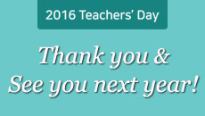 2016 Teachers' Day Thank you & See you next year!