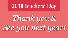[2018 Teachers' Day] Thank you & See you next year!